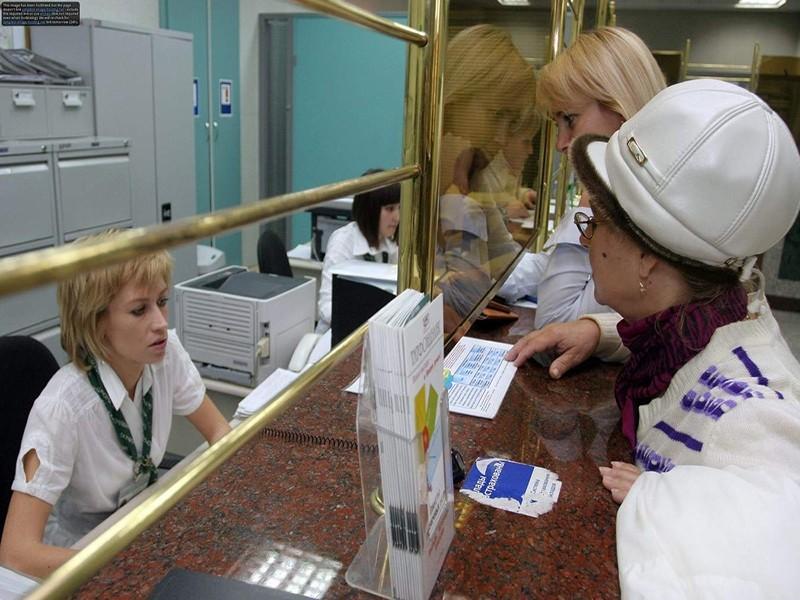 Как банкиры проверяют кредитных заёмщиков?