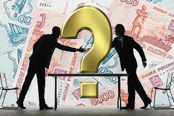 Откровения банкиров. Как нас обманывают банки при получении кредитов