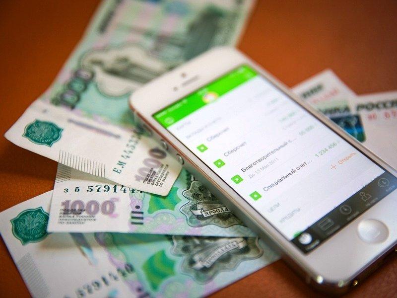 Что делать если с карты Сбербанка списали деньги без вашего ведома?