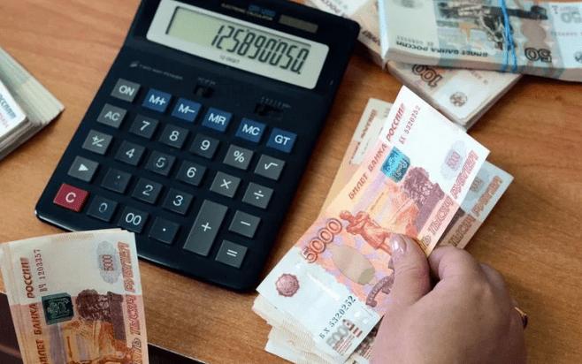 В РФ началось массовое списание кредитных долгов
