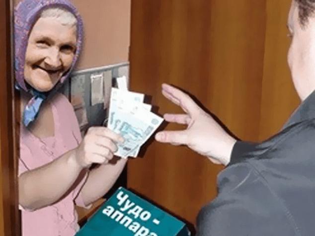Как в РФ ужесточат наказание за обман пожилых людей?