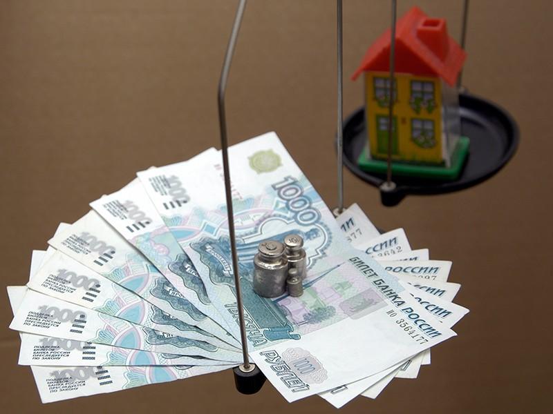Залоговое имущество что из себя представляет?
