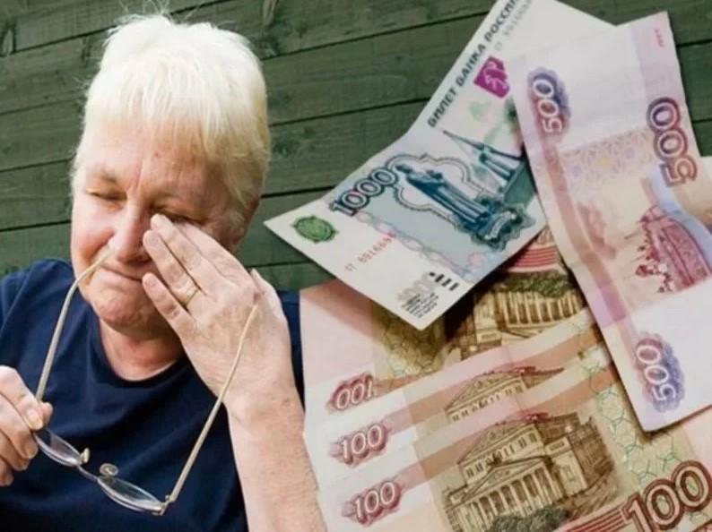 За что работающего пенсионера могут оштрафовать на 120 тысяч рублей?