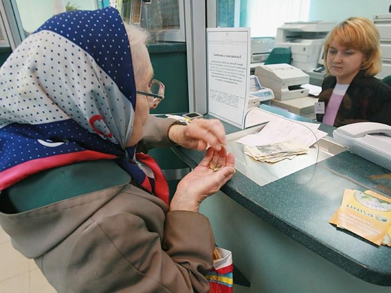 Как рассчитать смешанный стаж перед пенсией?