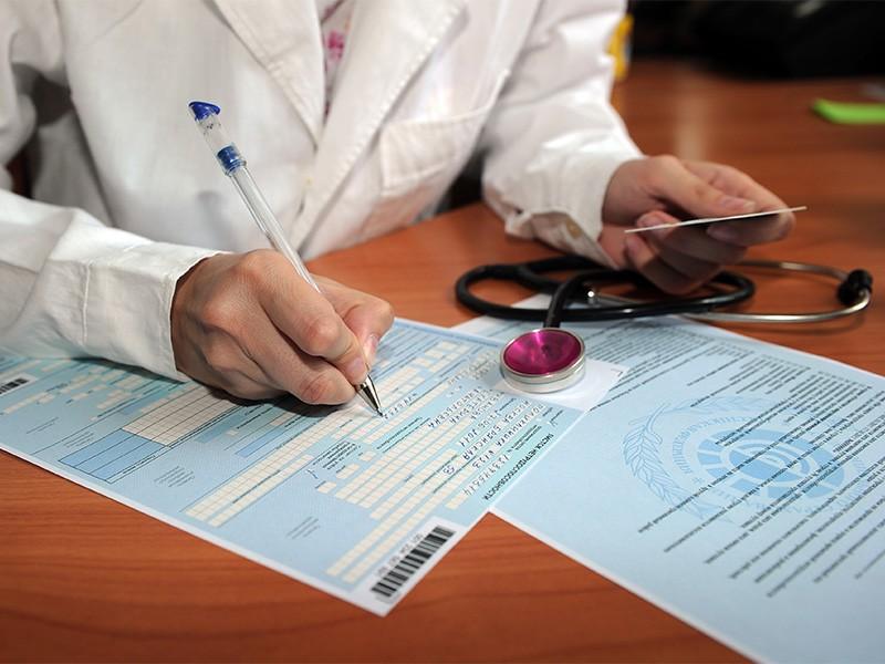 Насколько законно лишать премии за больничный, если нет прививки от гриппа?