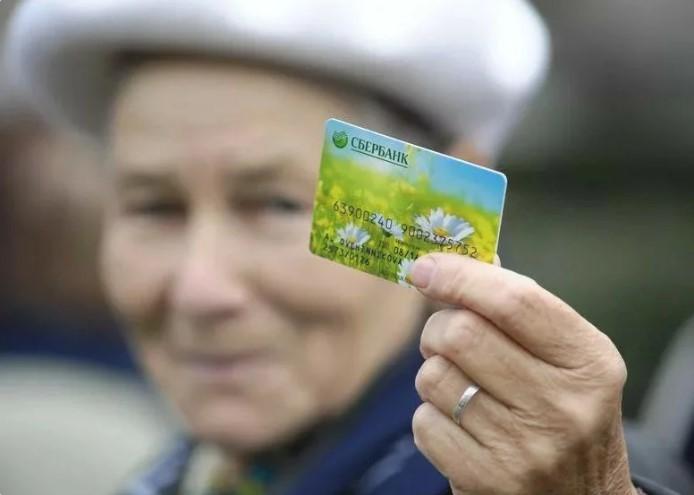 Российские банки начали охоту за пенсионерами