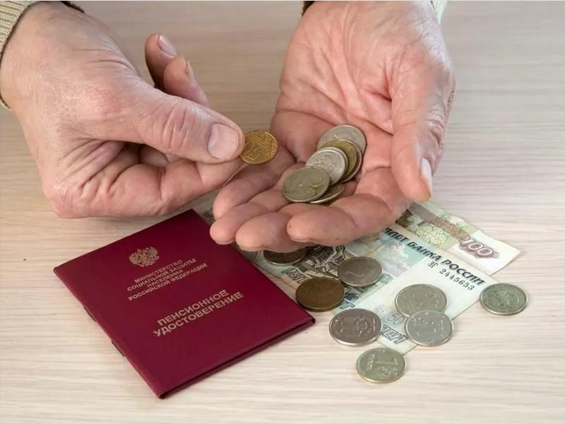 Обязательна ли сегодня ежегодная индексация пенсий у работающих пенсионеров? Почему?