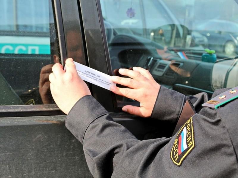 Как проверить машину на залоги и аресты?