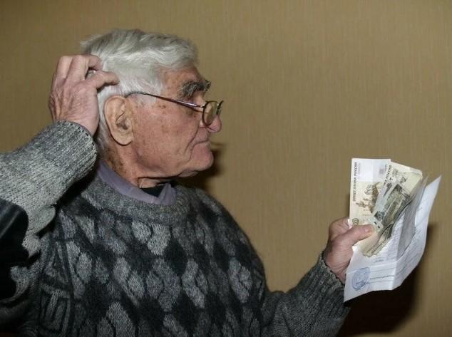 Льгота для пенсионеров, которые ежемесячно получают менее 24 тыс. рублей