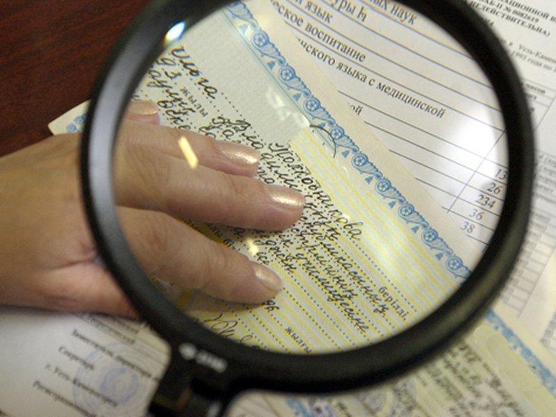 Для чего нужна почерковедческая экспертиза?
